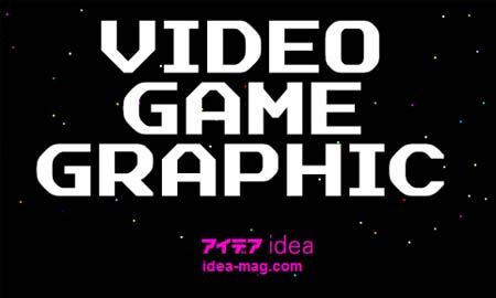Idea Magazine - Revista japonesa de diseño
